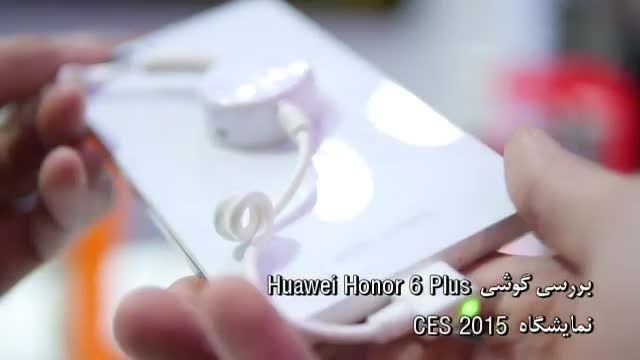 بررسی گوشی Huawei Honor 6 Plus