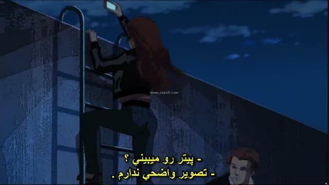 ULTIMATE SPIDER MAN قسمت4 زیرنویس فارسی