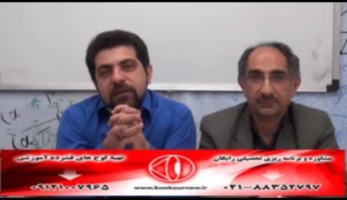 دین و زندگی سال دوم،درس 1 با استاد حسین احمدی(1)