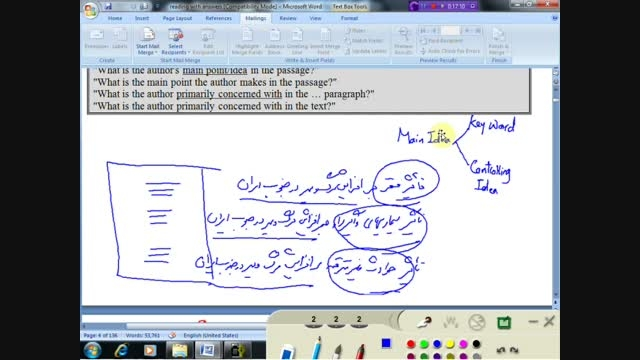 تدریس Reading کلاس درسنامه جامع MSRT-MHLE دکتر لزگی