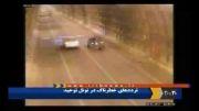 تصادفاتی در جاده های ایران