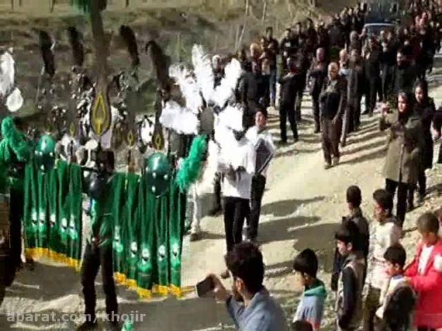 مراسم دسته روی اهالی محترم روستای خجیرکلابه روستای کام