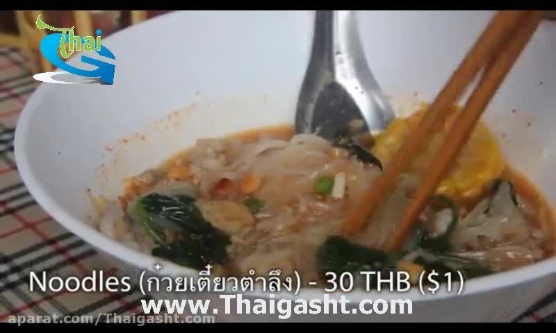 گردش در شهر بانکوک 4 (www.Thaigasht.com)