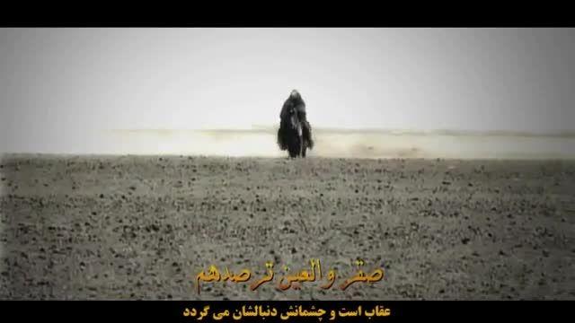 کلیپ سریال مختارنامه با صدای ملا باسم کربلایی