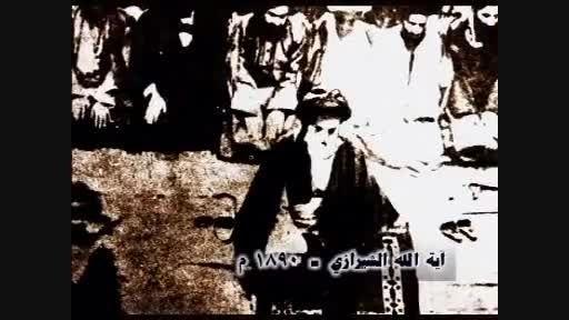 مستند ورود حضرت امام خمینی(ره) به ایران - قسمت سوم
