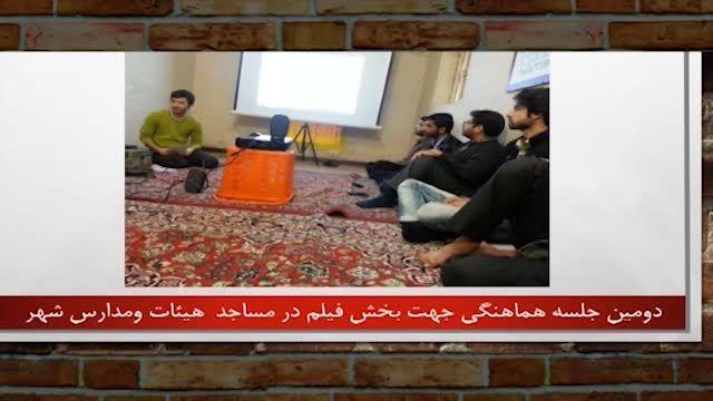 اکران مردمی آثار جشنواره مردمی فیلم عمار در بندر ماهشهر