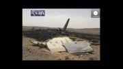 سقوط هواپیمای اوکراینی با مسافروسرنشین!