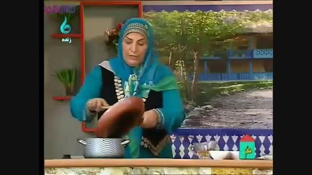 خورش آلو مسما آموزش آشپزی+فیلم کلیپ ویدیو گلچین صفاسا