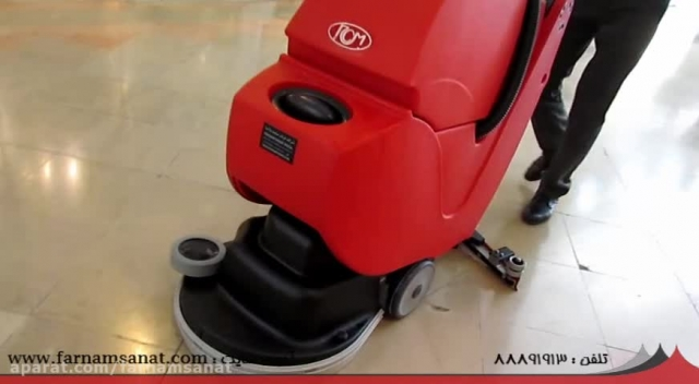 Scrubber Driers For Cleaning Malls