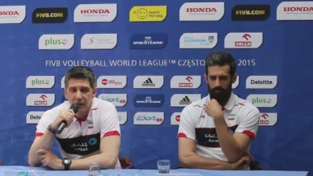 نشست خبری پیش از اولین مسابقه ایران و لهستان