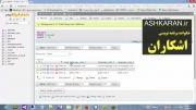 ساخت وبسایت چند زبانه در پی اچ پی   PHP multi language