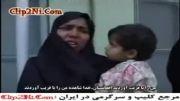 مستند کوتاه زنان ایرانی در افغانستان