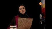 متن خوانی آزاده صمدی ودگر میلاد با صدای سهیل نفــیسی