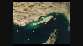 جزیره عجایب هفتگانه