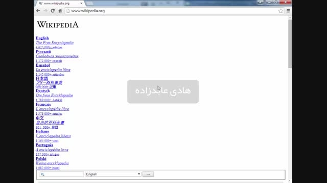 ویدیوهای آموزشی CSS-قسمت اول