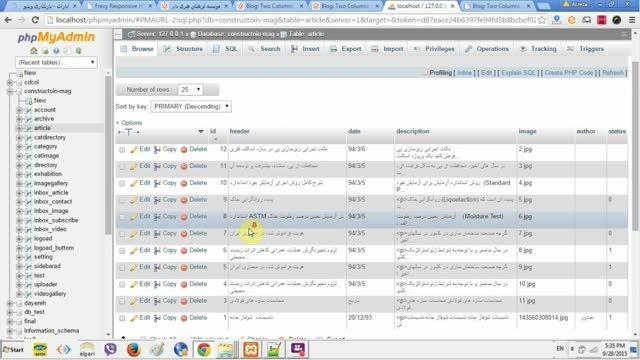 آموزش طراحی صفحات داخلی در php قسمت سوم