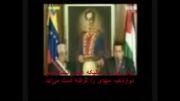 سخنان چاوز در مورد امام زمان (عج )