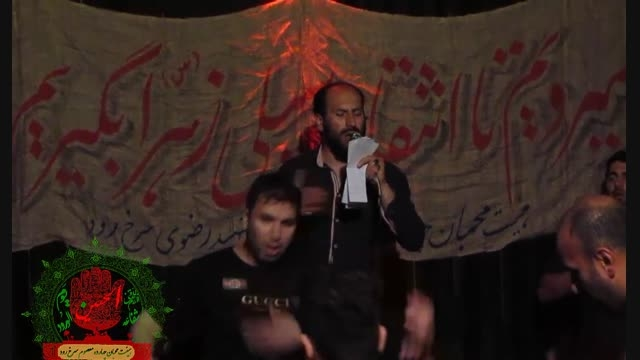 ولم نکن من بی تومیمیرم حسین(شور)-حاج سعیدغلام نژاد