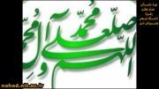 سرود ناد علی - عربی بسیار زیبا