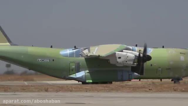 اولین پرواز هواپیمای Airbus A400M نیروی هوایی ترکیه