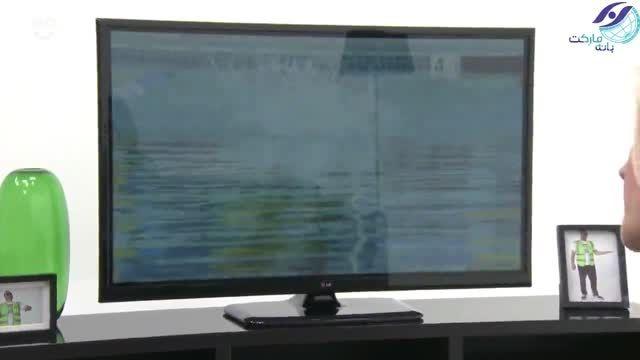 تلویزیون پلاسما ال جی اچ دی LG PLASMA HD TV 600HZ PB560