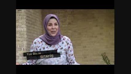 پخش سریال ستایش از شبکه های اسلامی ترکیه/هلال تیوی