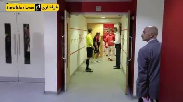 نگاهی به بازی آرسنال و منچستر یونایتد در تونل ورزشگاه
