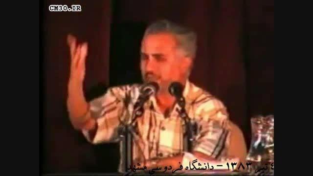 خانه میلیاردی حسن روحانی از زبان دکتر عباسی