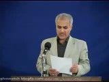 استاد حسن عباسی - جلسه 36 کلبه کرامت -  قسمت هشت از هشت