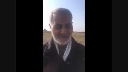تازه ترین پیام ویدئویی سردار سلیمانی