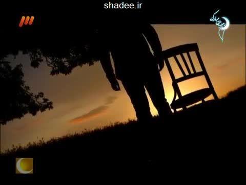 تیتراژ ابتدایی ماه عسل ۹۴ با صدای امیر علی بهادری