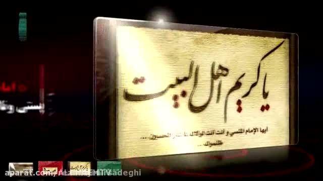 شهادت امام حسن مجتبی (ع) تسلیت باد