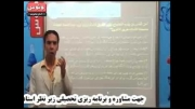 نمونه تدریس عربی مدرس استاد حجت الاسلام مصطفی آزاده مدرس بزر