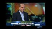 دکتر قالیباف در گفتگوی ویژه خبری