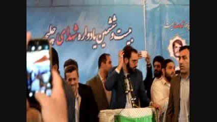 ابراز احساسات مردم شهر چلیچه به دکتر احمدی نژاد