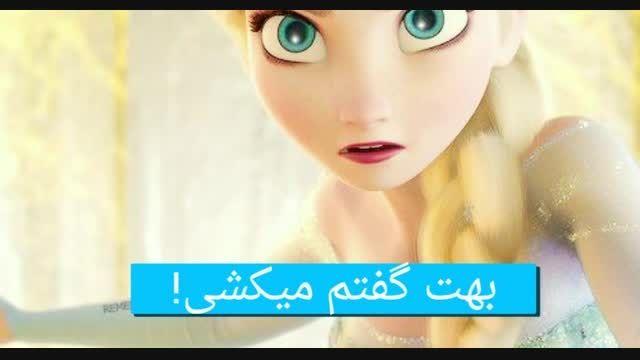 فیلم السا و آنا قسمت چهارم