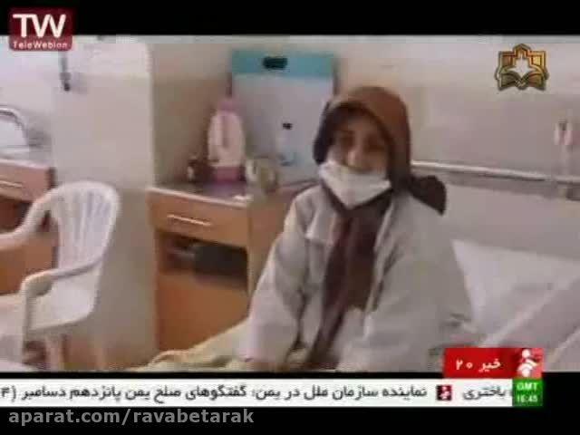 شبکه خبر- خبر 20:00 16آذر-قربانیان آنفولانزا 28نفر رسید