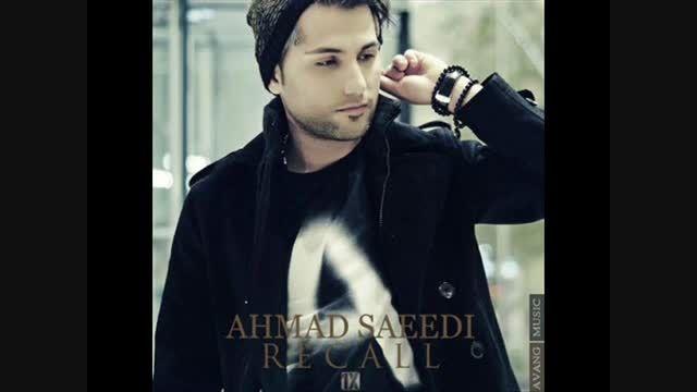 ✿آهنگ جدید احمد سعیدی بنام Recall✿♫ ♪ ♪