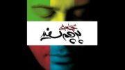 آهنگ قطار از آلبوم پرچم سفید از محسن چاوشی