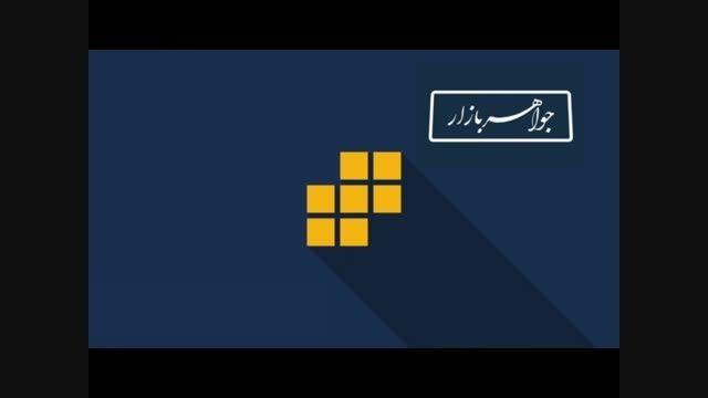 تسبیح قلع کوب هنر دست تبریز دانه های دست ساز - کد 8378
