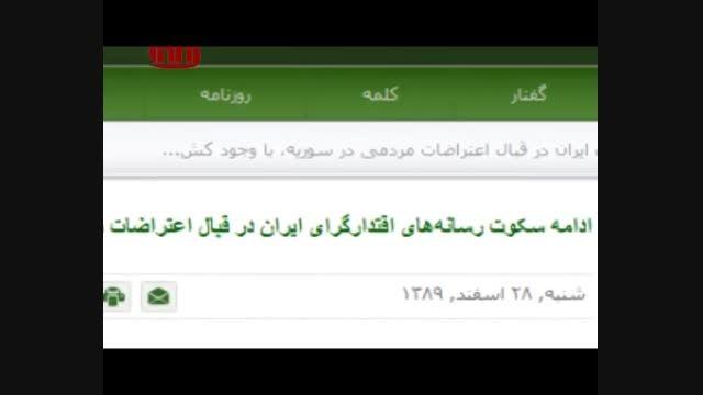 نه غزه نه لبنان و لا ایران لا حزب الله . فرار کن داعش.