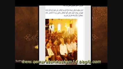امام خمینی وامام زمان علیه السلام(کربلایی علی علوی)