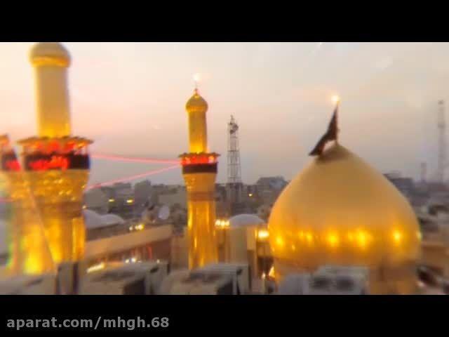 مجلس شب شهادت امام حسن مجتبی علیه السلام 1394