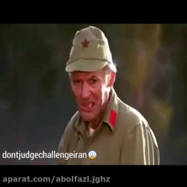 مزخرف ترین و آماتور ترین فیلم تاریخ بشریت!!