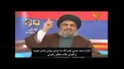 فرقه انحرافی شیرازیها