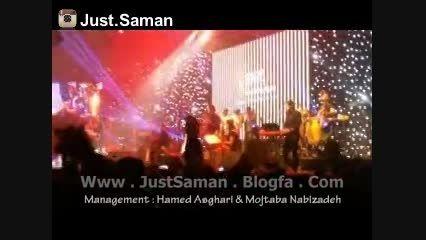 کنسرت سامان جلیلی در تهران ، آهنگ بهونه (جاست سامان)