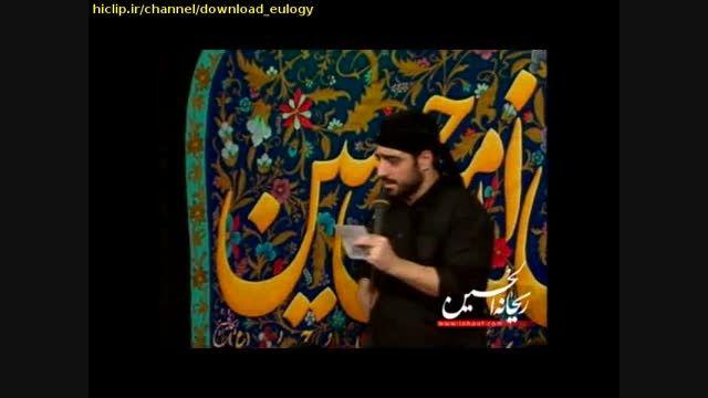 سید مجید بنی فاطمه -