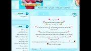 پست جدید المیرا تو وبلاگش