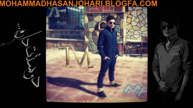 جنجالی ترین آهنگ رپ دنیا خفن (( محمدحسن جوهری ))