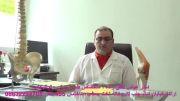 روش اثر وفواید لیزر درمانی پرتوان-دکتر دقاق زاده-طب فیزیکی